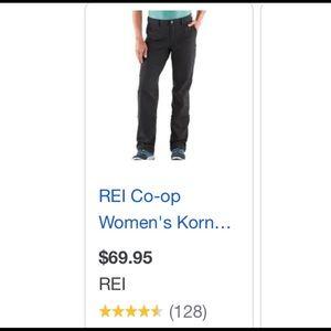 NWT REI pants